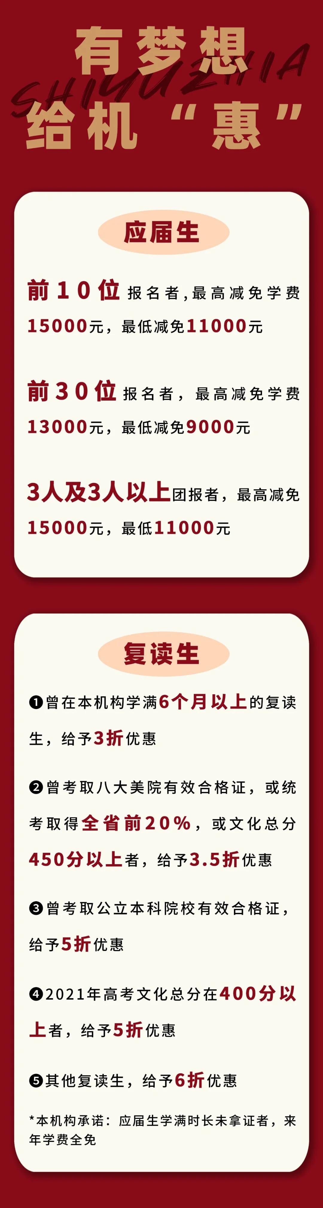 1616130795160535.jpg